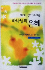 10 Korean Grace Walk 20
